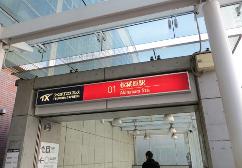 Moved Tokyo Branch.